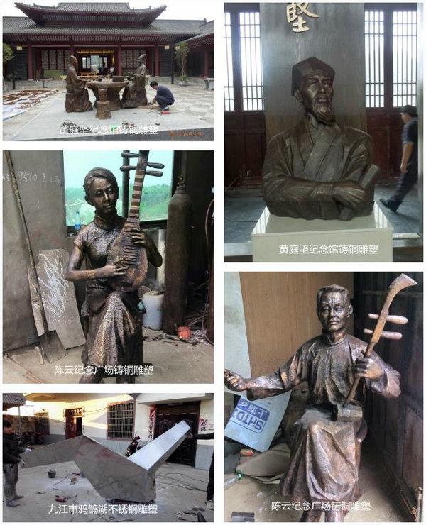 紀念館雕塑